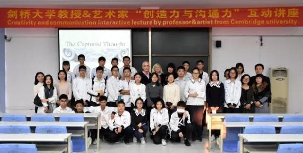 WeChat 圖片_20171211124909.jpg